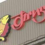 すかいらーく、プラスチック製ストロー全廃へ 国内初 | NHKニュース