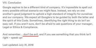 Googleは「邪悪な」検閲付き検索で中国に進出するのか? - ITmedia