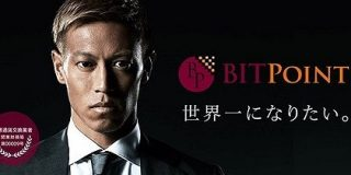 本田圭佑さん、よりによってビットポイント(リミックスポイント子会社)の広告塔に : 市況かぶ全力2階建