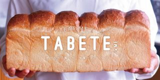 飲食店で余った料理とユーザーを繋ぎフードロス削減へ、「TABETE」のiOS版がリリース | TechCrunch