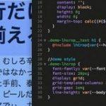 [CSS] テキスト要素の先頭行だけline-heightを取り除き、上ぴったりに揃えるスタイルシートのテクニック | コリス