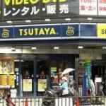 【悲報】レンタル店全く使わない、過去最多の6割に : IT速報