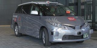 世界初、自動運転タクシーの営業走行を実施-ZMPと日の丸交通が実証実験 - CNET