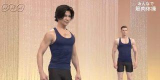NHKの「みんなで筋肉体操」という番組にネットがざわつく : IT速報