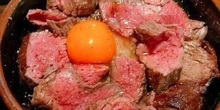 時代はまだ終わっていない!! 肉山プロデュースのお店『肉友』のローストビーフ丼が激ウマすぎる!   ロケットニュース24