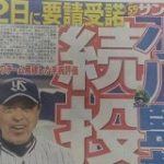 ヤクルト・小川監督、続投決定 96敗チーム再建した手腕評価 : なんJ(まとめては)いかんのか?
