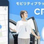 ドライブシェアアプリ「CREW」運営のAzitが総額約10億円を資金調達 | TechCrunch