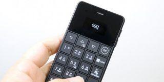 テザリングもできる超小型携帯「NichePhone S 4G」がガラケー回帰のトレンドを生む!?|@DIME
