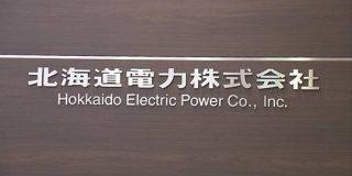 風力・太陽光発電も停止 北海道電力の送電網使えず | NHKニュース