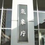 フィジー諸島震源 マグニチュード8.1の地震 日本への津波なし | NHKニュース