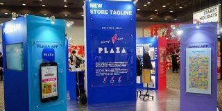 輸入雑貨専門店からライフスタイルストアに「PLAZA」リブランディングの狙いとは|Fashionsnap