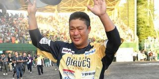 巨人・坂本さん、村田の引退試合にとんでもないメッセージを送ってしまう|なんJ PRIDE
