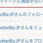 Twitter『検索欄に「filter:follows -filter:retweets -filter:replies -filter:links 」として、全てのツイートのリンクを押したら、初期のスッキリしたTLが現れた』 – Togetter