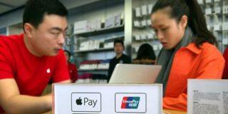 Apple PayとGoogle Payが今月からやっとセブンイレブンでも使える | TechCrunch