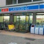ローソン銀行が開業、10月15日にサービス開始。支店名は「おもち」「チョコ」など : IT速報