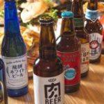 都内のクラフトビールが楽しめるオシャレなお店5選|食べログまとめ