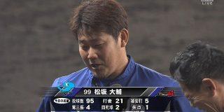 松坂、38歳バースデー勝利! 荒木と並んでファンの歓声に応える : なんJ(まとめては)いかんのか?