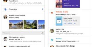 身勝手なGoogle、メールサービス「Inbox」の終了を発表 : IT速報