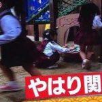 「関西人のキッズはままごとの時だけ共通語になる」という事実に気づかされる関西の方々 #ケンミンSHOW – Togetter