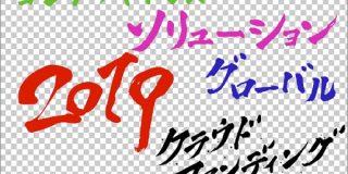 商用利用無料!書道家「ダ山竹電」先生によるSVGの筆書き素材 -カリ蔵(カリグラ) | コリス