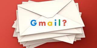「Gmailにフォルダはないの?」そんなあなたにGmail特有の便利機能をご紹介します。 | 東京上野のWeb制作会社LIG