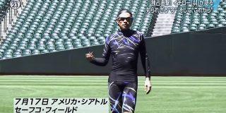 【画像】イチロー(44)の肉体:キニ速