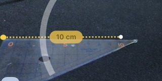 iOS12の「計測」アプリが凄すぎて驚きを隠せないんだが… : IT速報