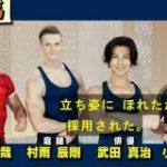 #筋肉体操 NHKの偉い人と視聴者だけじゃなく、出演していた弁護士・小林先生も思っていた「これは何だろうな」 – Togetter