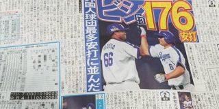 中日浅尾が現役引退へ : 日刊やきう速報