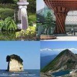 石川県とかいう街と自然と海すべてが揃ってる最強の県 : 登山ちゃんねる