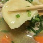 【中秋の名月】月を見ながら『団子汁』を食べよう | ロケットニュース24