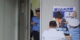 吉澤ひとみ保釈を待ち構えるマスコミの前で、「振り込め詐欺撲滅」のポスターを貼る原宿警察署が生中継される - Togetter
