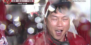 【広島カープ三連覇】今年で引退する新井さんのビールかけでの様子をご覧ください「溺れそう」「愛されっぷりがすごい」 - Togetter