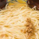 地元食材ノドグロ煮干しのみのオリジナル淡麗スープ「Ramen&Bar ABRI Ebisu」 | NewsWalker