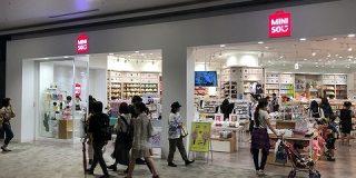 中国発自称日本ブランドのMINISO(名創優品)、設定上大切な東京池袋本店をあっさり閉店 : 市況かぶ全力2階建