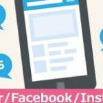 12月は年賀状・今年の○○・忙しい年の瀬だからこそのネタが盛りだくさん~Twitter・Facebook・Instagramの投稿事例&アイデア【12月編】 | Web担当者Forum