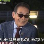 タモリさんテレビを語る「自分が面白いからやってる」「子供から大人までわかるような番組をやろうと思ったことはない」 #newszero – Togetter