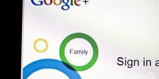 「グーグルプラス」終了へ、最大50万件の個人情報漏えいも認める:AFPBB