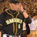 最下位確定…金本阪神に糾弾の嵐 谷本本部長は続投明言 : なんじぇいスタジアム