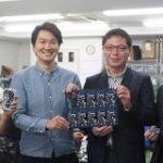 東大発の無線通信技術で『IoTの足かせ』なくす-ソナスが3.5億円を調達 | TechCrunch