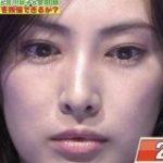 北川景子さん、瞬きしないチャレンジにて美しいアップで4分間画面を独占!そして終了後に流した涙も美しすぎ – Togetter