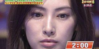 北川景子さん、瞬きしないチャレンジにて美しいアップで4分間画面を独占!そして終了後に流した涙も美しすぎ - Togetter