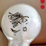 妻に『電球がキレた』と伝えるため電球に描いた絵が完全に例のヤンキー漫画だった「『待』ってたぜ!手にとってもらう『瞬間(とき)』をよォ!」 – Togetter