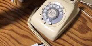 旅先にて『ダイヤル電話があらわれた!』しかし使い方がわからない!→使い方をレクチャーする方、衝撃を受ける方、「家では現役」「災害時にも使える」など賑わうTL - Togetter