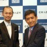 しっかり寝ると報酬がもらえる 日本初「睡眠報酬制度」を導入した企業 – ITmedia