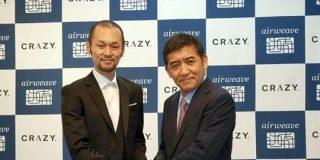 しっかり寝ると報酬がもらえる 日本初「睡眠報酬制度」を導入した企業 - ITmedia