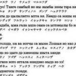 『ニューエクスプレス津軽語』キリル文字+ルビでしっかり解説!津軽語母語話者の方も納得の内容(日本語訳つき)「ヤングハス(八木橋)さんの時点でもう…」 – Togetter