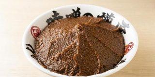 店独自の一手が味噌を引き立てる。神奈川濃厚味噌の新鋭3店 | NewsWalker