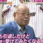 ノムさん、菅野をべた褒め「これ以上の楽しい投手いないよ」 : なんJ(まとめては)いかんのか?