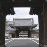 京都の僧侶らの会社 電力小売り事業に参入へ 檀家減少が背景に | NHKニュース